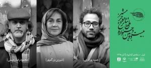تئاتر فتح خرمشهر