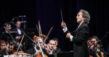تازهترین کنسرت ارکستر سمفونیک تهران