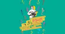 انتشار فراخوان ششمین جشنواره موسیقی «نوای خرم»