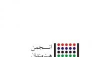 روایت مریم عابدی از نمایشگاه گروهی ۹۵-۹۷ انجمن هنرمندان نقاش ایران