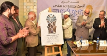 ششمین جشنواره عکس «نورنگار» کلید خورد
